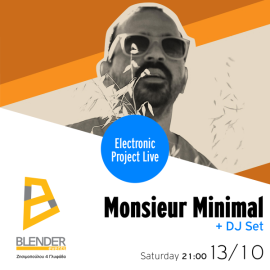 OPENING PARTY: MONSIEUR MINIMAL LIVE ΣΤΗ THE BLENDER GALLERY