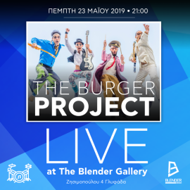 The Burger Project LIVE at The Blender Gallery!