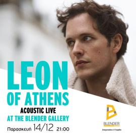 Leon of Athens | Acoustic Live at The Blender Gallery!